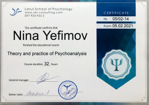 nina-bastet psychoanalysis Certificate